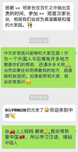 f:id:chachan-china:20180824002429j:plain