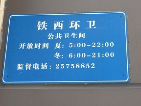 f:id:chachan-china:20180825064902j:plain