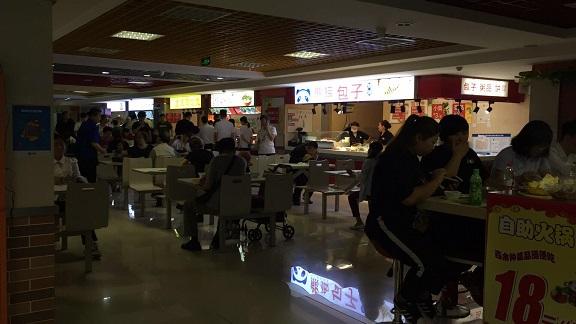 f:id:chachan-china:20180913165746j:plain