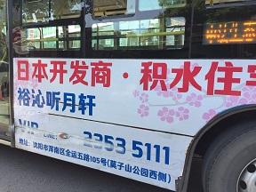 f:id:chachan-china:20180927132644j:plain