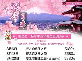 f:id:chachan-china:20180927132725j:plain