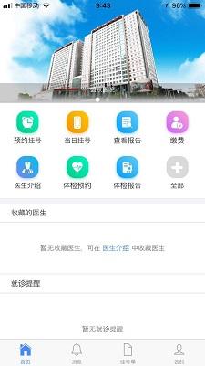 f:id:chachan-china:20181010124925j:plain