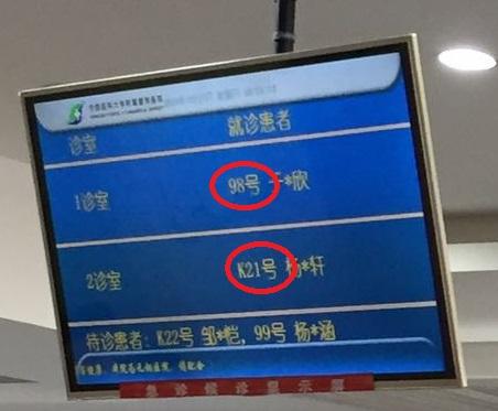 f:id:chachan-china:20181010131700j:plain