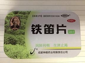 f:id:chachan-china:20181015152356j:plain
