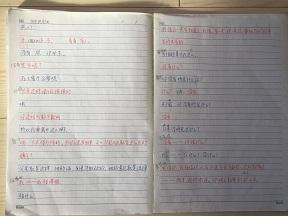 f:id:chachan-china:20181015153336j:plain