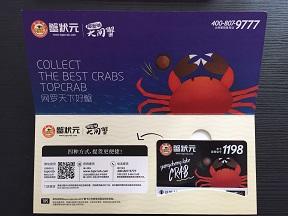 f:id:chachan-china:20181016130756j:plain