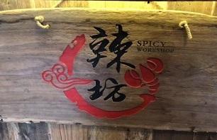 f:id:chachan-china:20181213082804j:plain