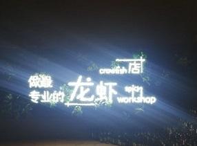 f:id:chachan-china:20181213082807j:plain