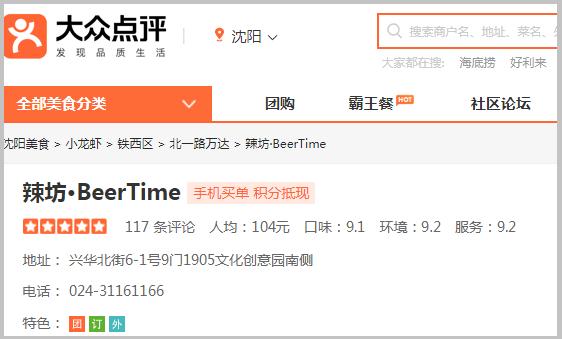 f:id:chachan-china:20181213223052p:plain