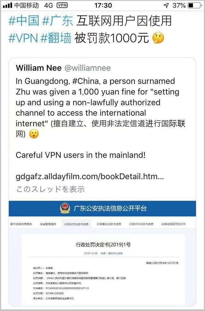 f:id:chachan-china:20190105094747j:plain