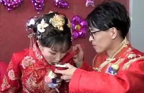 f:id:chachan-china:20190108170423j:plain