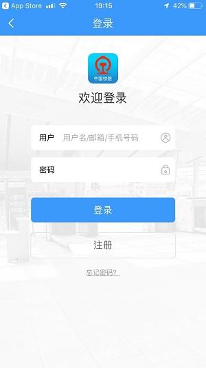 f:id:chachan-china:20190110122225j:plain