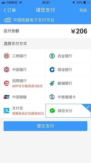 f:id:chachan-china:20190110133525j:plain