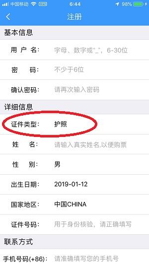 f:id:chachan-china:20190112075842j:plain