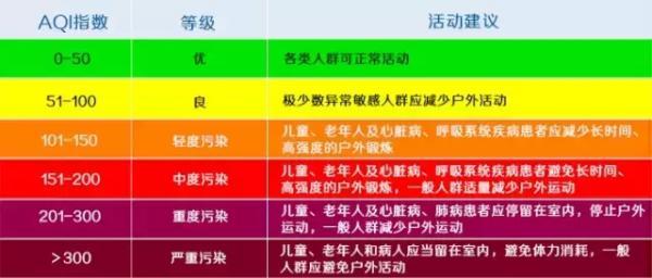 f:id:chachan-china:20190113223909j:plain