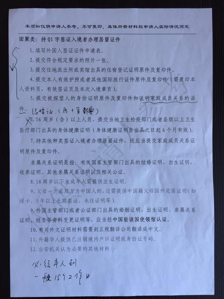 f:id:chachan-china:20190115155224j:plain
