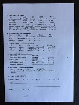 f:id:chachan-china:20190115155815j:plain