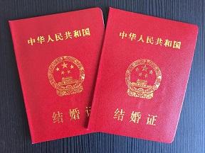 f:id:chachan-china:20190115162022j:plain