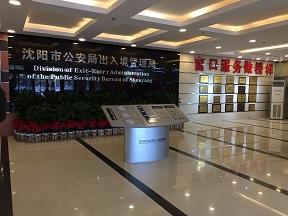 f:id:chachan-china:20190115164723j:plain