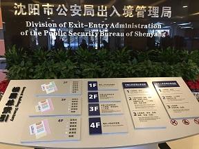 f:id:chachan-china:20190115170312j:plain
