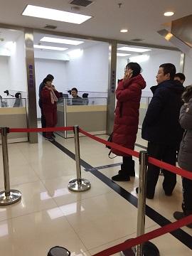 f:id:chachan-china:20190115170759j:plain