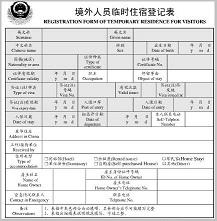 f:id:chachan-china:20190115182448j:plain