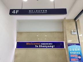 f:id:chachan-china:20190115184450j:plain