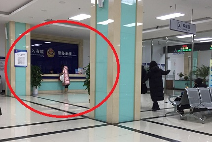 f:id:chachan-china:20190115184927j:plain
