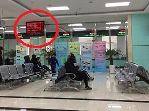 f:id:chachan-china:20190115185747j:plain