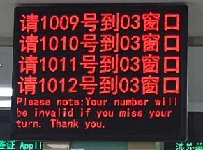 f:id:chachan-china:20190115190005j:plain