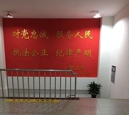 f:id:chachan-china:20190115215313j:plain