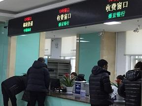 f:id:chachan-china:20190115215435j:plain