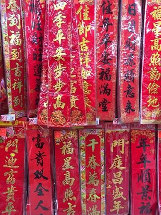 f:id:chachan-china:20190122144452j:plain