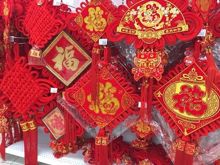 f:id:chachan-china:20190122145124j:plain