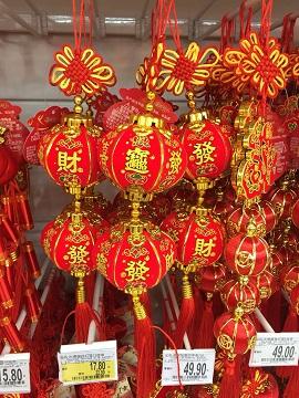 f:id:chachan-china:20190122150138j:plain