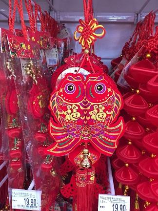 f:id:chachan-china:20190122150459j:plain