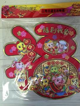 f:id:chachan-china:20190122152149j:plain