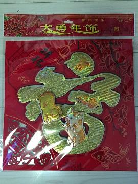 f:id:chachan-china:20190122152204j:plain