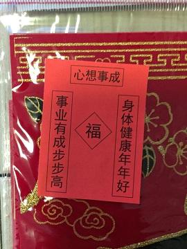 f:id:chachan-china:20190122152426j:plain