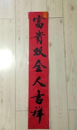 f:id:chachan-china:20190122152802j:plain