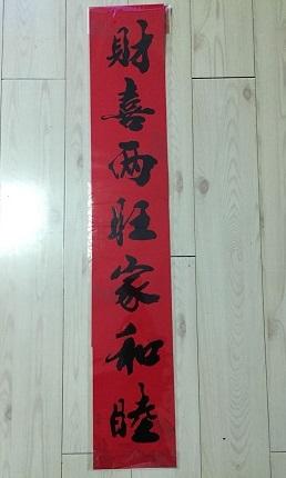 f:id:chachan-china:20190122152803j:plain