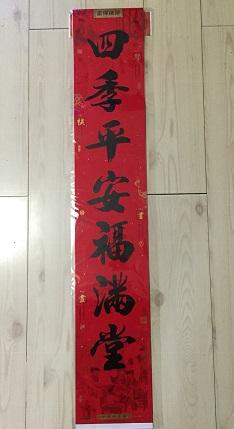 f:id:chachan-china:20190122153051j:plain