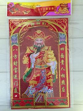 f:id:chachan-china:20190122153426j:plain