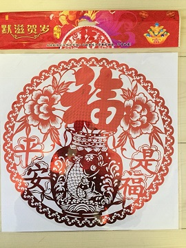 f:id:chachan-china:20190122153431j:plain