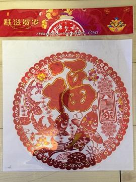 f:id:chachan-china:20190122153451j:plain