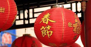 f:id:chachan-china:20190228171755j:plain