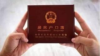 f:id:chachan-china:20190309234921j:plain