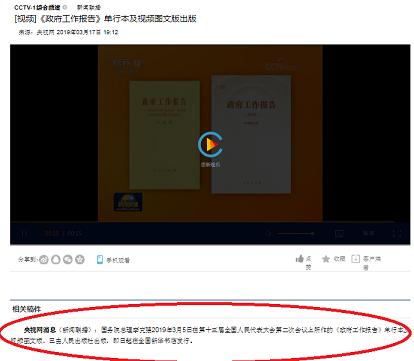 f:id:chachan-china:20190318155536p:plain