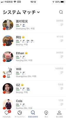 f:id:chachan-china:20190318162321j:plain