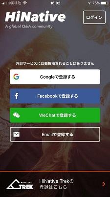 f:id:chachan-china:20190318170727j:plain